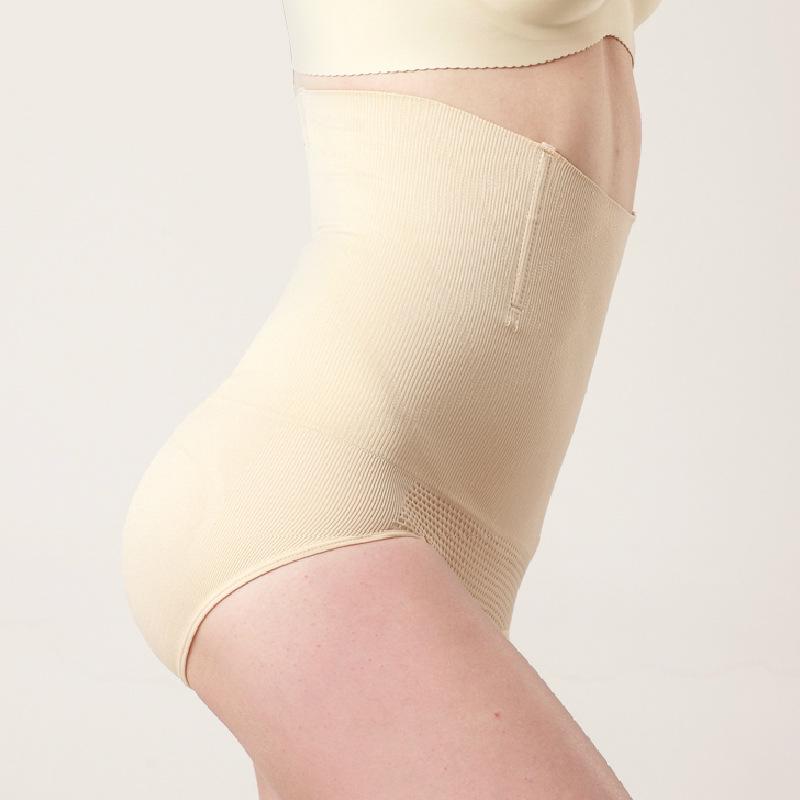 กางเกงสเตย์กระชับหน้าท้องหลังคลอด สีดำ.สีเนื้อ size M>L>XL>XXL
