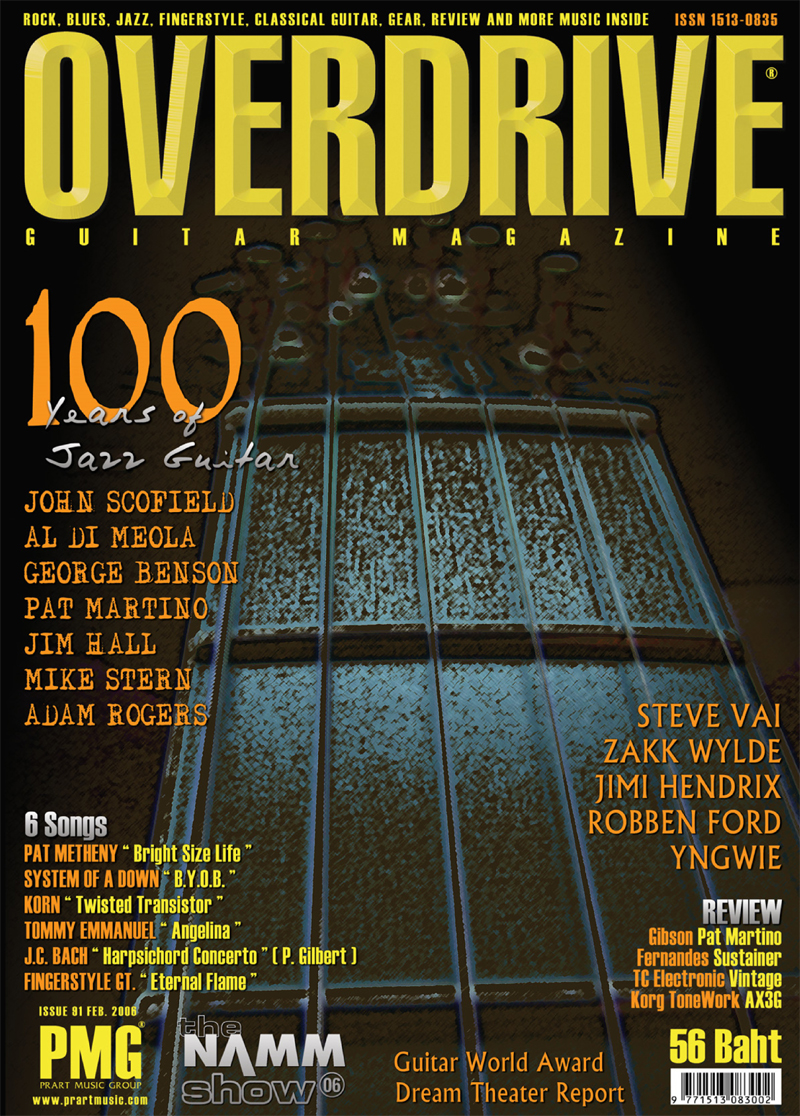 Overdrive Guitar Magazine Issue 091