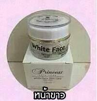 Princess Skin Care (White Face) ครีมหน้าขาว