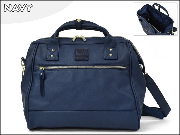 Large twoway Anello leather Shoulder Bag (สี Navy)