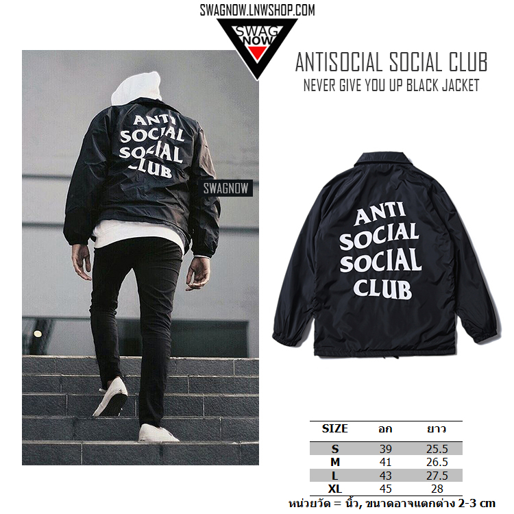 Pre Order Antisocial Social Club Never Gonna Give You Up