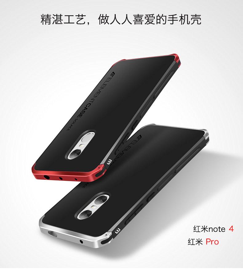 เคส Xiaomi Redmi Note 4 Element case