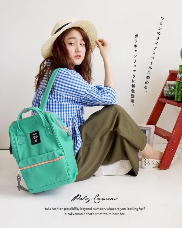 New!! กระเป๋าเป้ Anello Emerald green (Standard) เขียวมรกต ผ้าแคนวาส
