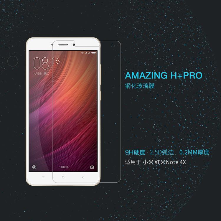 Xiaomi Redmi Note 4X / 4 ฟิล์มกระจกนิรภัย Nillkin H+ Pro 0.2mm (ไม่เต็มจอ)