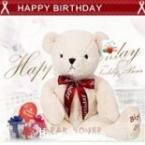 หมีน้อยวันเกิด