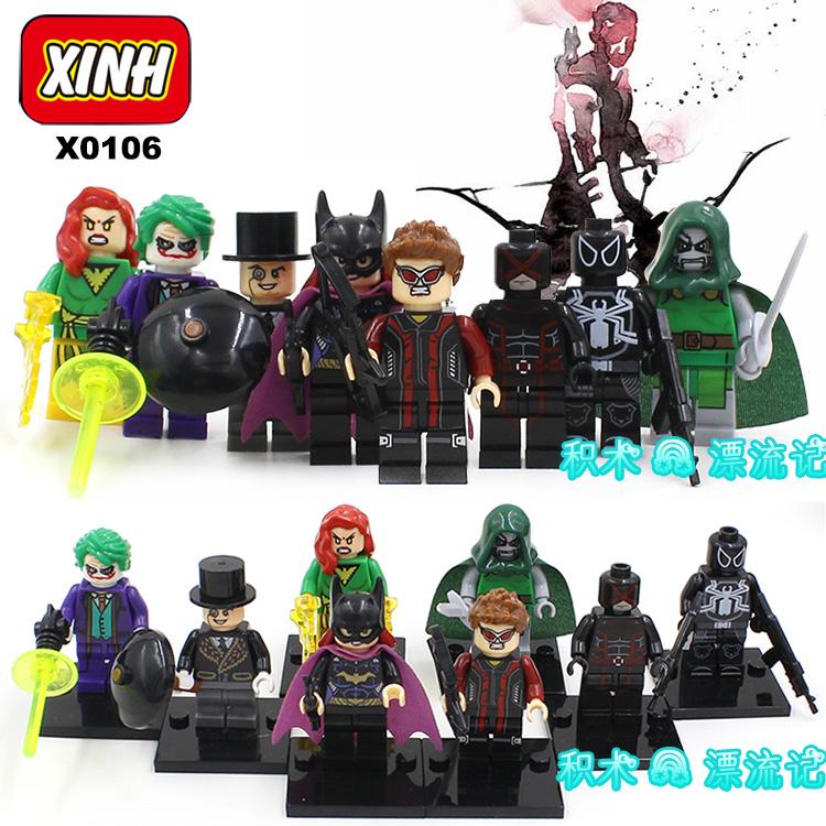 เลโก้จีน XINH 136-143 ชุด Super Heroes (สินค้ามือ 1 ไม่มีกล่อง)