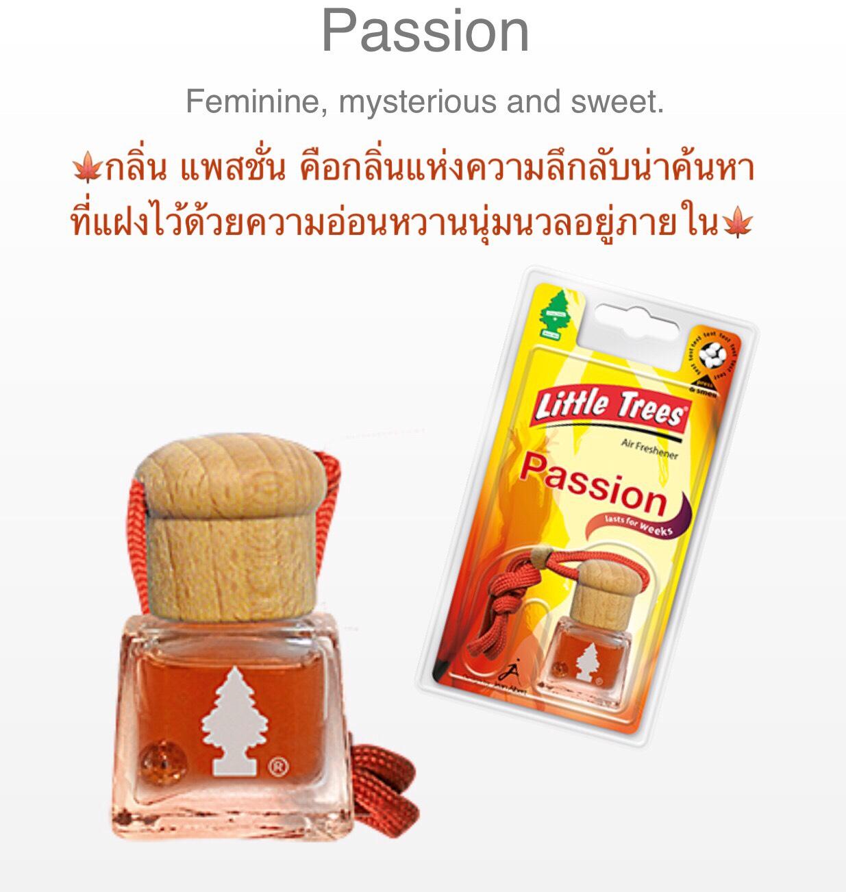 น้ำหอมขวดแก้ว ฝาไม้ Little Trees Bottles กลิ่น Passion (แพสชั่น)