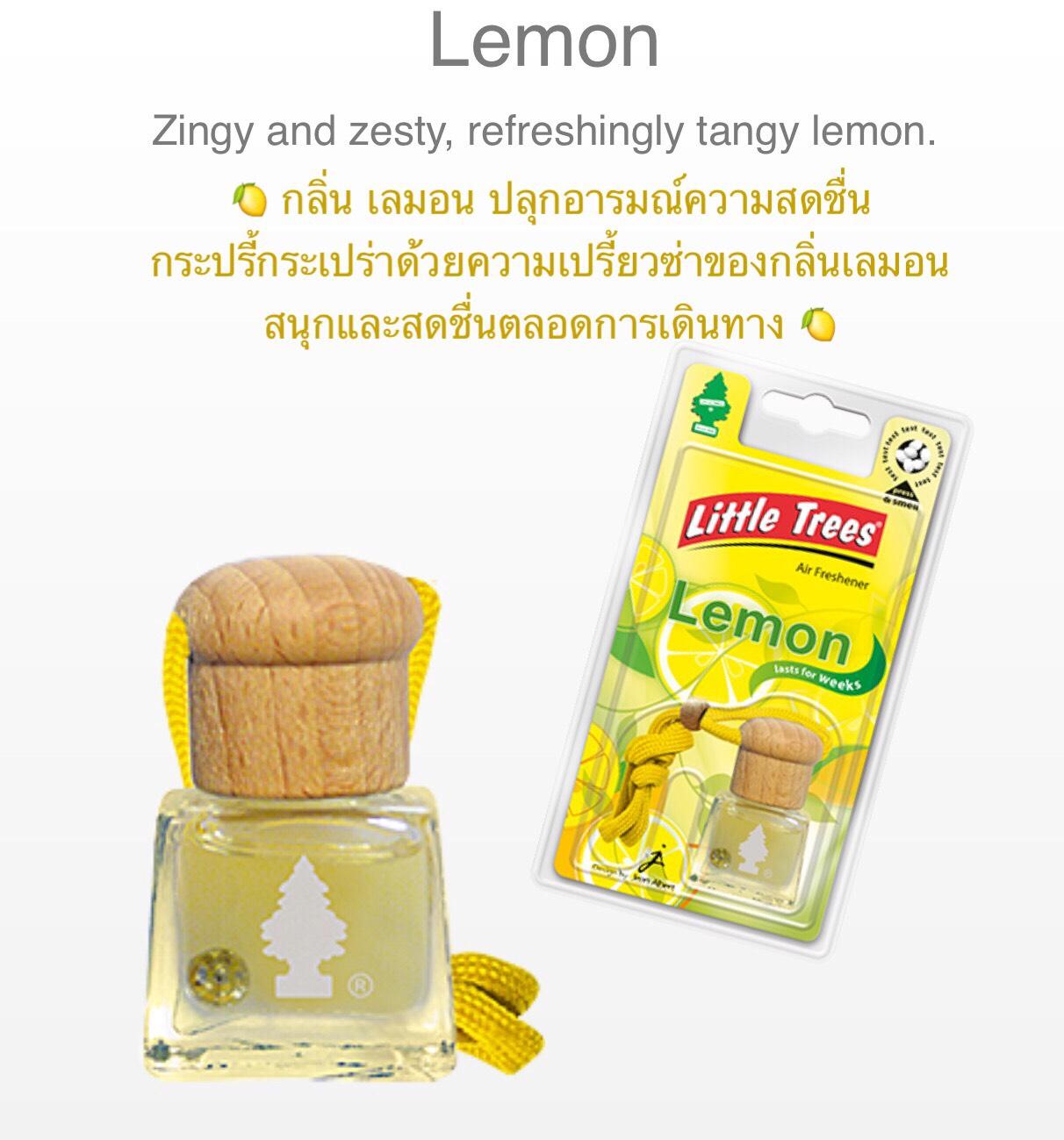 น้ำหอมขวดแก้ว ฝาไม้ Little Trees Bottles กลิ่น Lemon (เลมอน)
