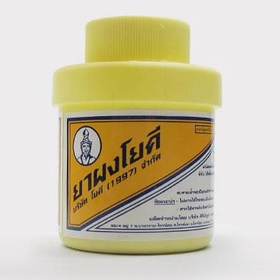 ยาผงโยคี บริษัท โยคี (1997) จำกัด แก้เม็ดผดผื่นคันตามผิวหนัง 60 g.