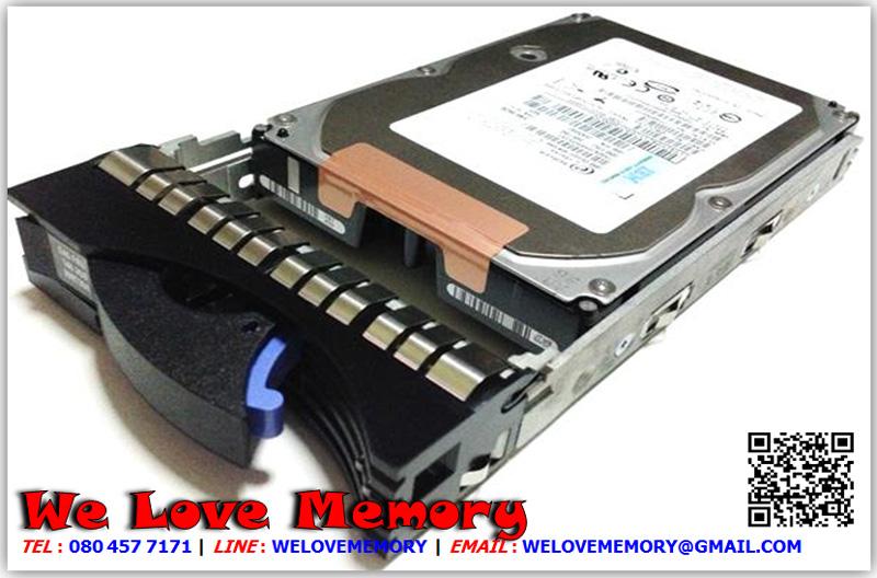 26K5135 [ขาย จำหน่าย ราคา] IBM 146GB (146.8GB) 10K U320 SCSi Hdd | IBM