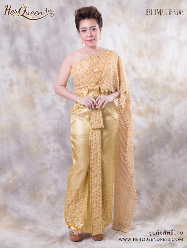 เช่าชุดไทย &#x2665 ชุดไทยพิกุล - สีทอง