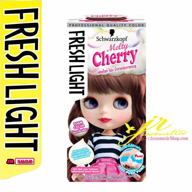 ชวาร์สคอฟ เฟรชไลท์ โฟมเปลี่ยนสีผม Melty Cherry น้ำตาลประกายชมพู ปรับสีผมสูงสุด (4 ระดับ)