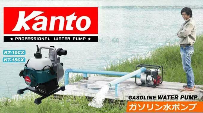 ปั้มน้ำเครื่องยนต์เบนซิน KANTO รุ่น KT-10CX