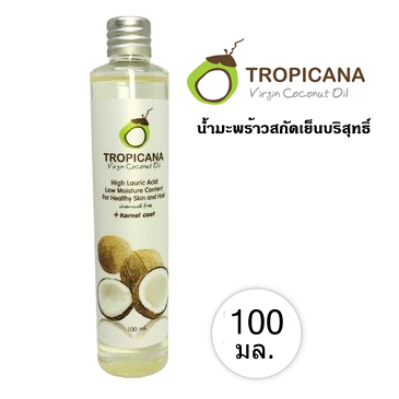 Tropicana น้ำมันมะพร้าวสกัดเย็นบริสุทธิ์ 100% 100 มล.