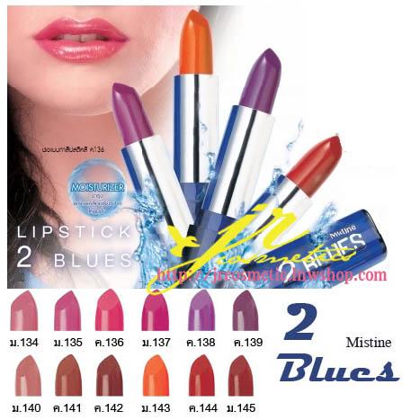 มิสทิน ทู บูลล์ ลิปสติก Mistine 2 Blues Lipstic 3.7 กรัม