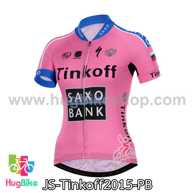 เสื้อจักรยานผู้หญิงแขนสั้นทีม Tinkoff 2015 สีชมพู สั่งจอง (Pre-order)