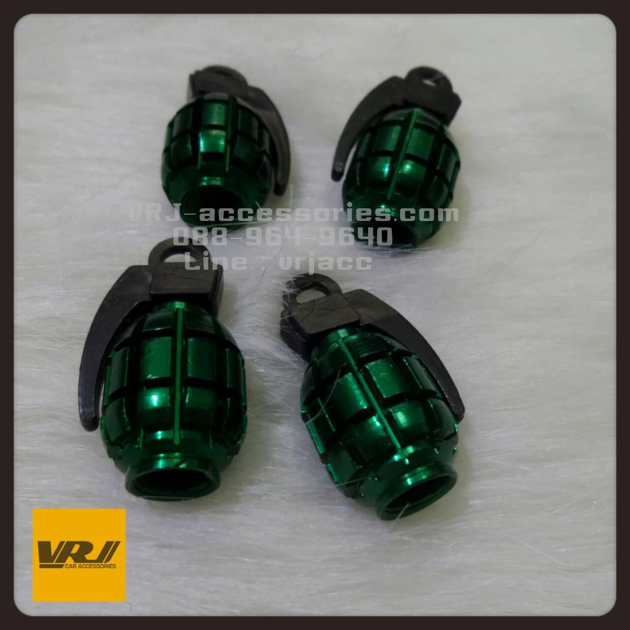 จุกลม ลูกระเบิด น้อยหน่า สีเขียว : Car tire valve Stem caps - Grenade Bomb