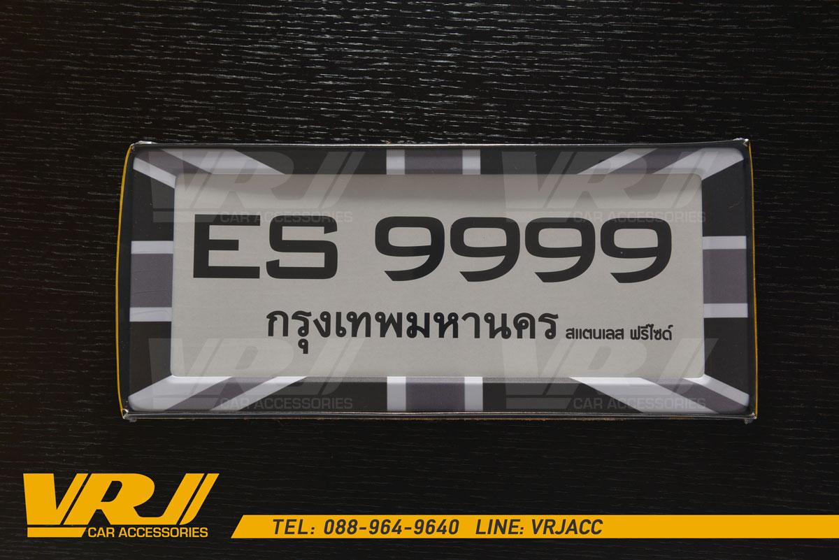 กรอบป้ายทะเบียนรถยนต์ ลายธงชาติอังกฤษ ขาว-ดำ License plate – Black and white Union jack