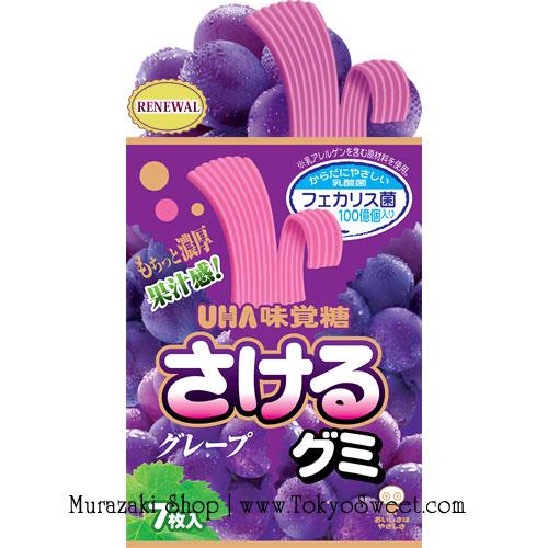 พร้อมส่ง ** Sakeru Gummy [Grape] กัมมี่แผ่นรสองุ่นม่วง ฉีกแบ่งเป็นเส้นๆ ได้ อร่อย สนุก 1 ห่อบรรจุ 7 แผ่น