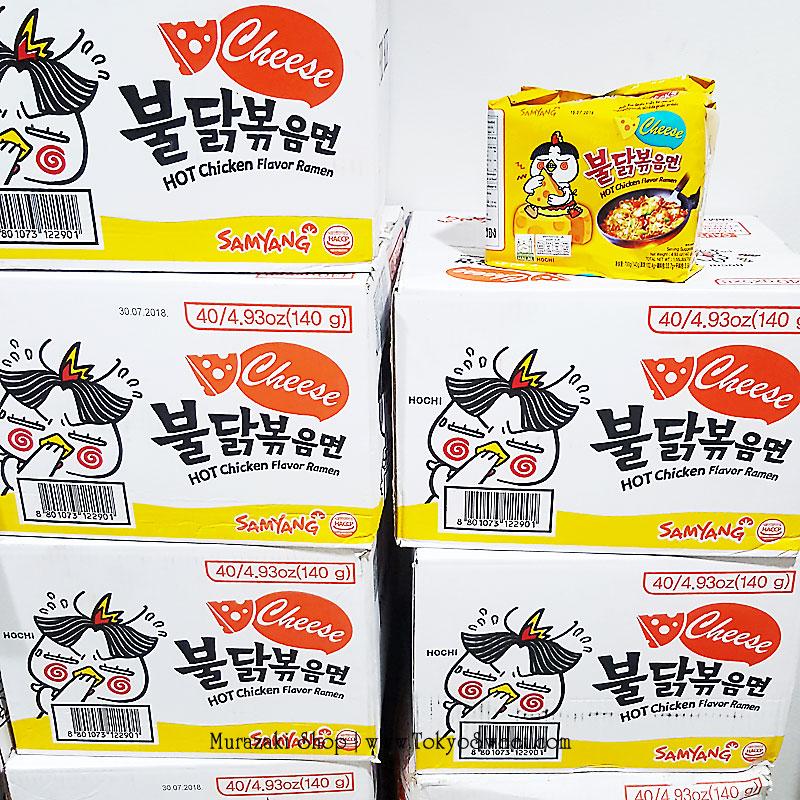 พร้อมส่ง ** (ยกลัง 40 ห่อ) Samyang Hot Chicken Ramen Cheese มาม่าเผ็ดเกาหลีแบบแห้ง รสชีส 140 กรัม (ส่งเอกชนลังละ 100 บาท / Kerry 155 บาท / หรือมารับเองได้ที่หน้าร้านค่ะ (สั่ง 10 ลังส่งเอกชนฟรี))