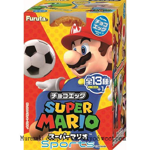 พร้อมส่ง ** Choco Egg - Super Mario Sports ไข่ช็อคโกแลตมาริโอ้จากญี่ปุ่น เวอร์ชั่นนักกีฬา ข้างในไข่จะมีตัวการ์ตูนจากเกมมาริโอ้ (สุ่มมาให้)