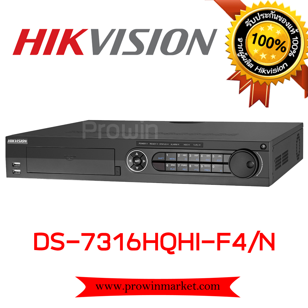 HIKVISION DS-7316HQHI-F4/N (Full HD 4CH)