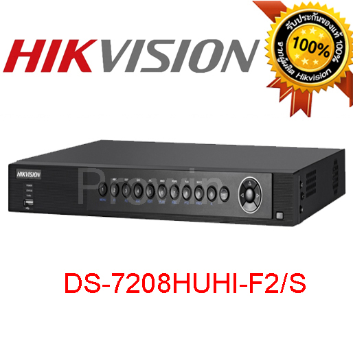 HIKVISION DS-7208HUHI-F2/S 8-CH TURBO HD DVR