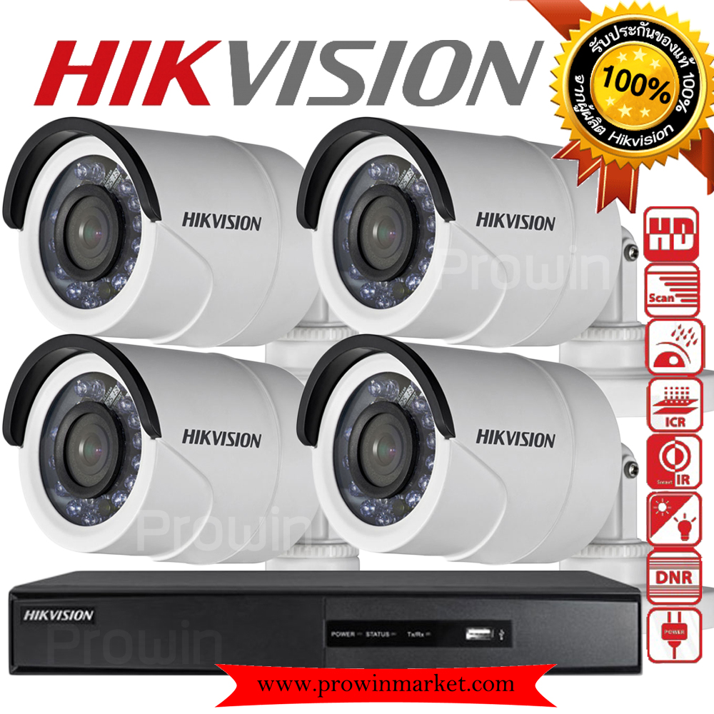 HIKVISION (( Camera set 4 )) DS-2CE16D0T-IR x 4 DS-7204HQHI-F1/N x 1