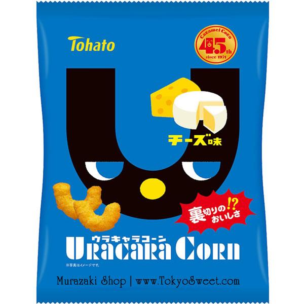 พร้อมส่ง ** Uracara Corn [Cheese] คาราเมลคอร์นแบบไม่หวาน รสชีส ข้าวโพดอบกรอบรสชีส กรอบ หอม อร่อย เคี้ยวเพลิน บรรจุ 70 กรัม