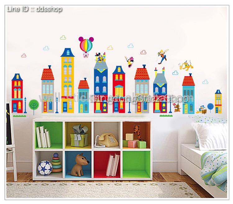 """สติ๊กเกอร์ติดผนัง สำหรับห้องเด็ก """"มิคกี้ทาวน์"""" ความกว้าง 165 cm สูง 65 cm"""