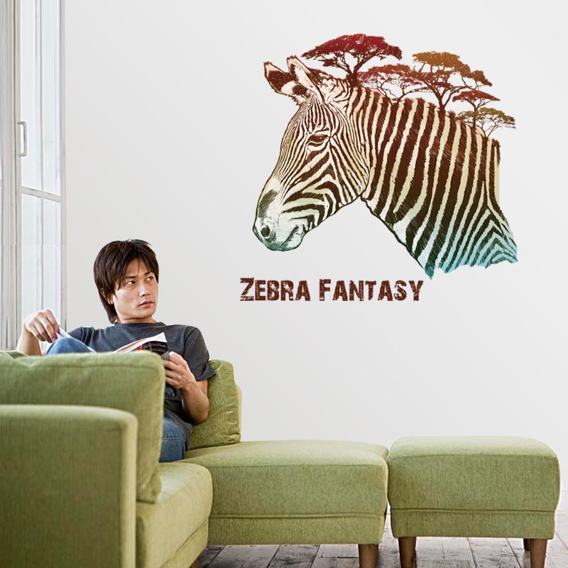 """สติ๊กเกอร์ติดผนังตกแต่งบ้าน """"ม้าลาย Zebra Fantacy"""" ความสูง 57 m ยาว 62 cm"""