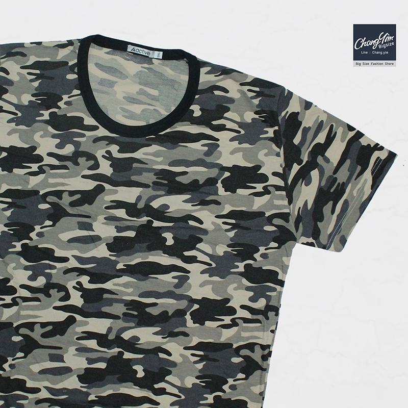 เสื้อยืดลายทหาร สีกากี 2XL 3XL 4XL