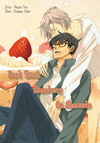 Don't touch strawberry on shortcake : Nagira Yuu