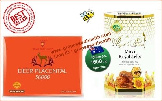 รกกวาง 50,000 mg. 30 เม็ด + นมผึ้งAngel secret maxi royal jelly 1650 mg.6% EPO Plus 30 เม็ด