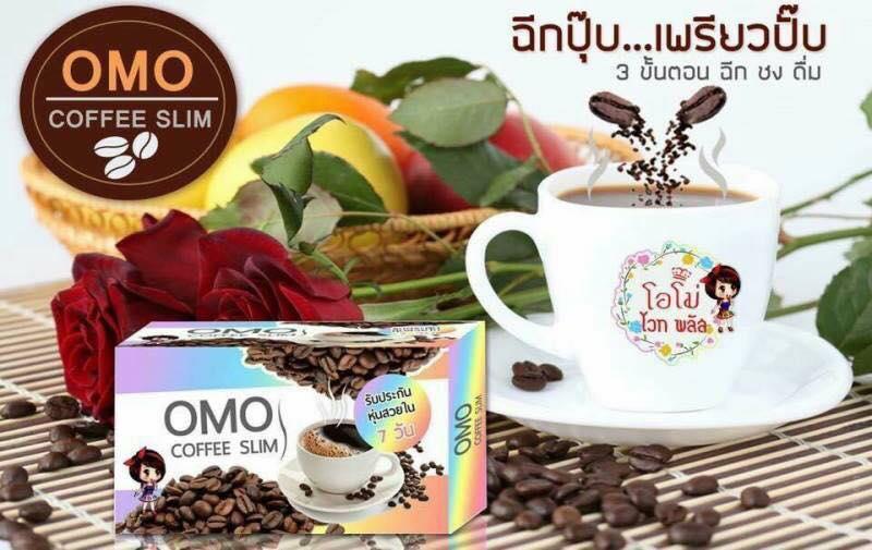 **พร้อมส่ง**OMO Coffee Slim กาแฟโอโม่ สลิม กาแฟลดน้ำหนักโอโม่ ก่อนอาหารเช้า แค่ดืมก็ผอม ฉีก ชง ดื่ม หุ่นสวยใน 7 วัน ,