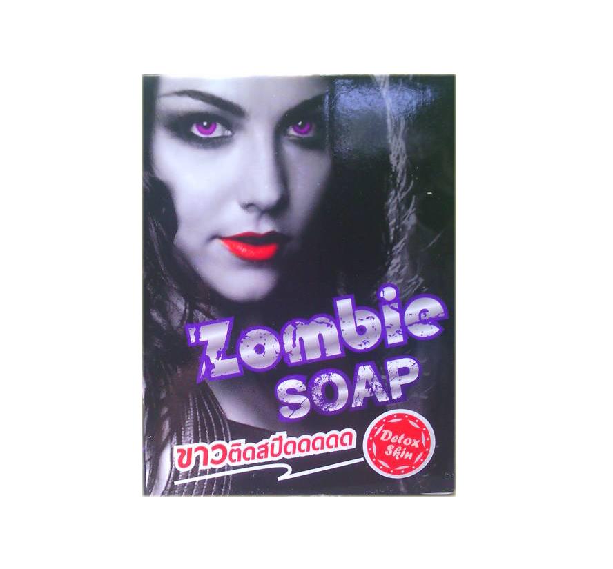 Zombie Soap ซอมบี้ โซฟ ขาวติดสปีด