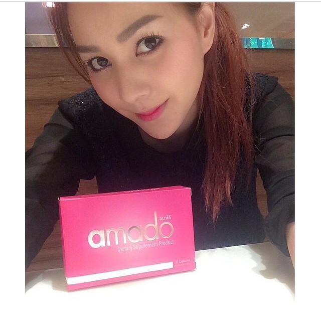 Amado by Chaintana อมาโด้ ผลิตภัณฑ์อาหารเสริมสำหรับผู้หญิง กล่องใหม่สีชมพู
