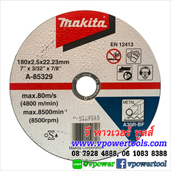 "MAKITA A-85329 แผ่นตัด 7""x2.5มม. แท้ (ตัดเหล็ก รุ่นมาตรฐาน) 25pcs/กล่อง"