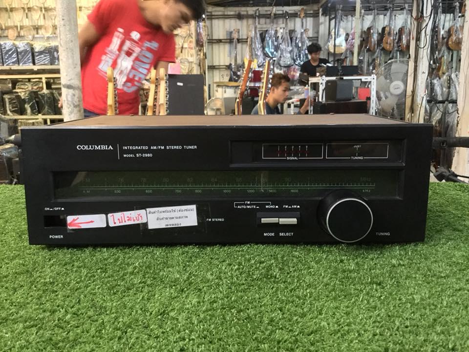 วิทยุ FM AM COLUMBIA ST-2980 สินค้าไม่พร้อมใช้งาน (ต้องซ่อม)