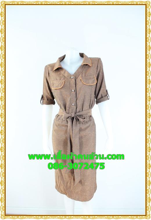 2609ชุดทํางาน เสื้อผ้าคนอ้วนปกเชิ๊ตกระดุมหน้าแขนยาวทรงเอเรียบเล่นลายปกแขนสาบ สไตล์เท่คล่องตัวกระเป๋าล้วงซ้ายขวา