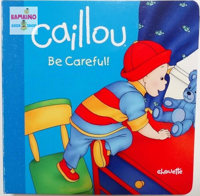 """หนังสือนิทานคายูปลูกฝังสิ่งดี """"คายูระวัง!"""" / Caillou: Be Careful!"""