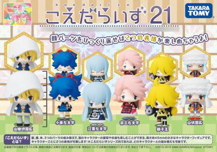 Koedarize 21 - Touken Ranbu Online VOL.4 6Pack BOX(Pre-order)