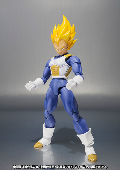 Dragon Ball Z - Vegeta SSJ - S.H.Figuarts - -Premium Color Edition- (Limited)