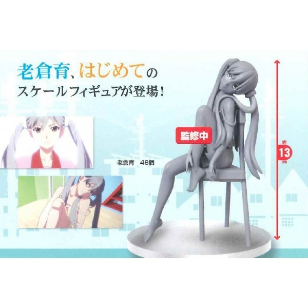 [Prize Figure] Owarimonogatari - Oikura Sodachi (Pre-order)