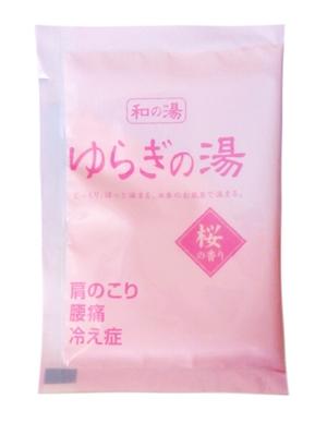 ผงแช่น้ำแร่ กลิ่นดอกซากุระ (Sakura) ให้กลิ่นหอมสดชื่น บำรุงผิวให้สุขภาพดี รักษาความชุ่มชื้น ถนอมผิว