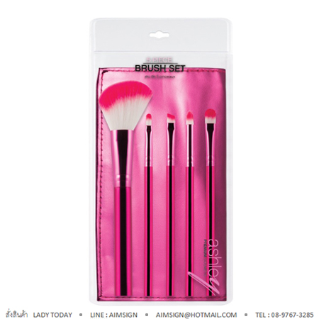 ASHLEY MATERIAL BRUSH SET : PINK
