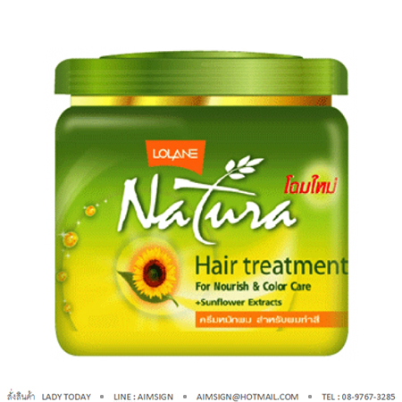 LOLANE NATURA HAIR TREATMENT : SUNFLOWER EXTRACTS 500 G.