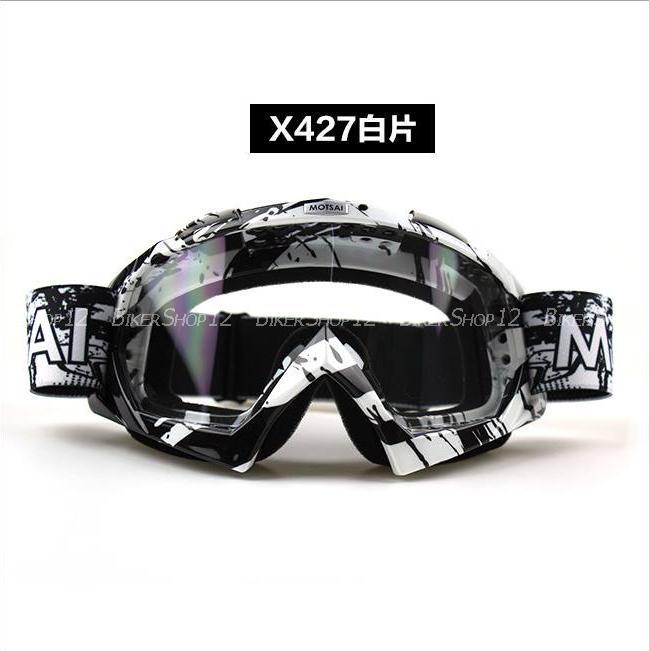 แว่นวิบาก (Goggle) รหัส X427 เลนส์ใส