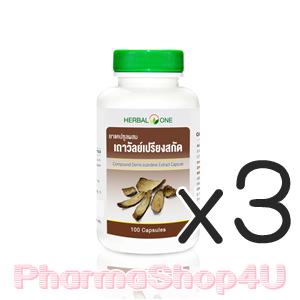 (ซื้อ3 ราคาพิเศษ) Herbal One เถาวัลย์เปรียงสกัด 100 แคปซูล เฮอร์บัล วัน ยาแคปซูลเถาวัลย์เปรียงสกัด บรรเทาอาการปวดเมื่อยตามร่างกาย