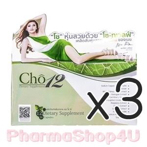 (ซื้อ3 ราคาพิเศษ) CHO 12 (โช ทเวลฟ์) 30 แคปซูล เคล็ดลับหุ่นสวย สูตรใหม่ ของเนย อาหารเสริมลดน้ำหนักที่ช่วยในการบล็อกและเบิร์น Block ดักจับไขมันใหม่ Burn เผาผลาญไขมันเก่า Build ปั้นหุ่นสวย สร้างกล้ามเนื้อ Break กินน้อย อิ่มนาน